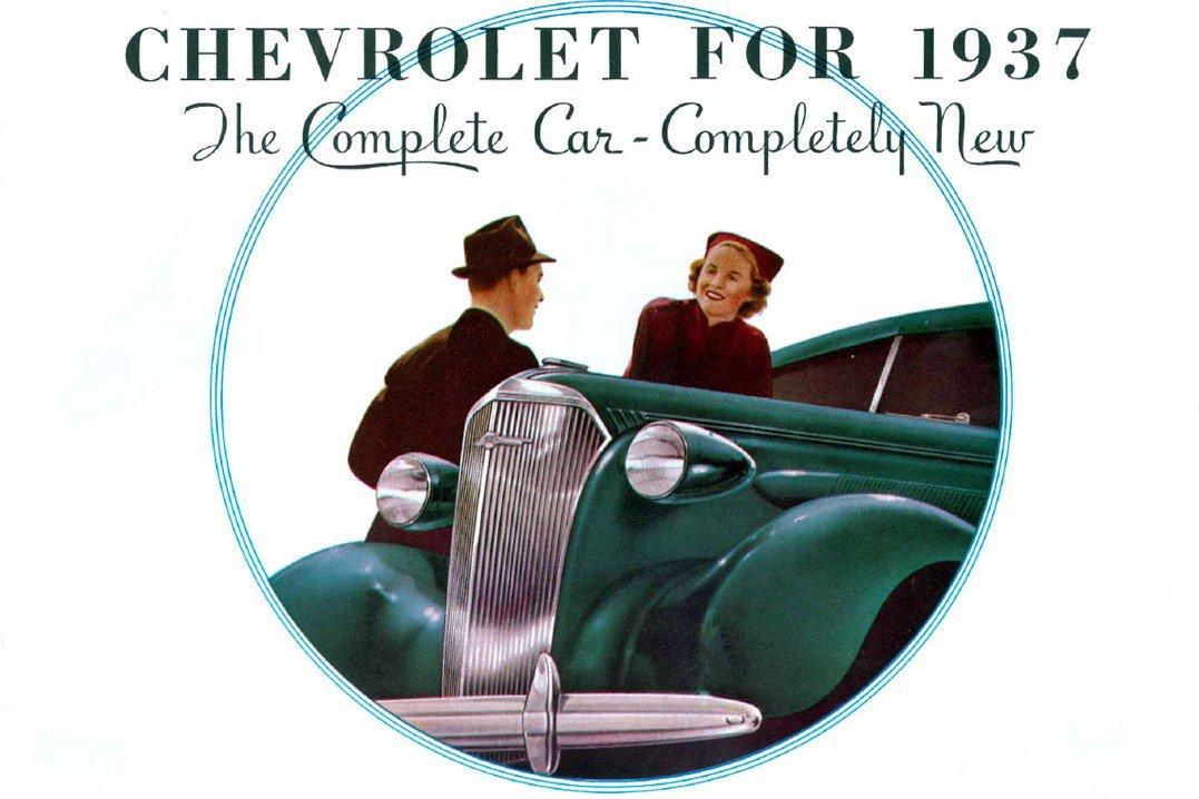 1937 Chevrolet-03 (2).jpg