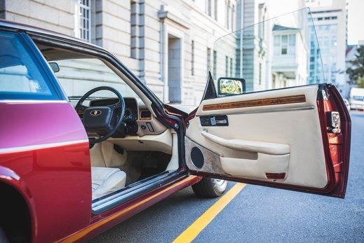 44. Jaguar XJS V12 Coupe (24 of 68).jpg