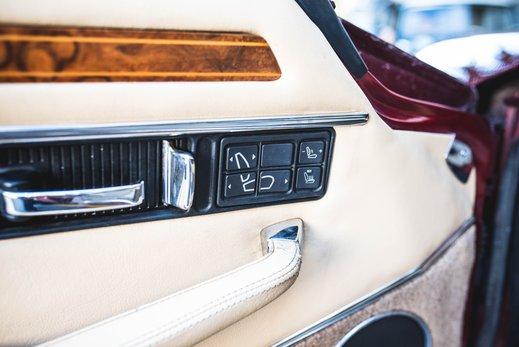 7. Jaguar XJS V12 Coupe (57 of 68).jpg
