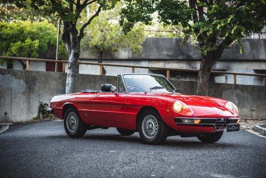 Alfa Romeo 2000 Gallery (1).jpg
