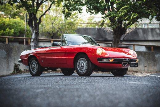 Alfa Romeo 2000 Gallery (3).jpg