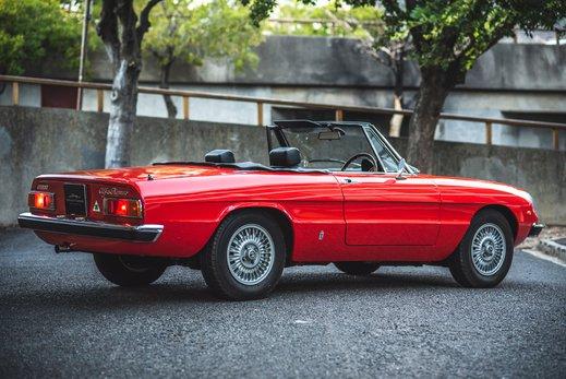 Alfa Romeo 2000 Gallery (36).jpg