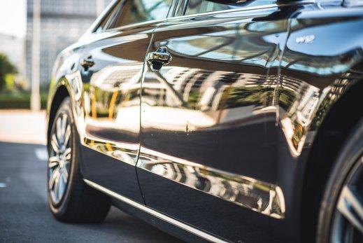 Audi A8L Security W12 (19).jpg