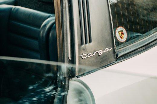 Porsche 911 SC Targa Gallery (25).jpg